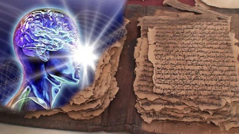 Sacred Secrets of the Vatican: The manuscript that reveals our supernatural powers.
